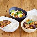 煮物鉢 和食器 和の楕円鉢 minoruba(ミノルバ)カレ...