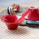 富士形 豆小鉢 (赤) 7cm (アウトレット)     和食器/小皿/小鉢/小付/珍味皿/業務用/カフェ食器