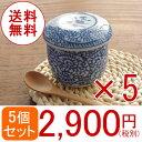 送料無料!茶碗蒸し たこ唐草 5個セット 和食器//器/茶碗むし/茶わん蒸し/スープカップ/蓋付き/あす楽