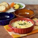 ラウンドグラタン皿 16cm CAFEストライプ 洋食器 グラタン皿/耐熱皿/オーブン料理/