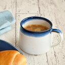 マグカップ 大 Pino ブルー×ホワイトマグ/コーヒーカップ/マグカップ おしゃれ/カップ/カフェ風/北欧/モダン/カフェ風/コップ/カップ