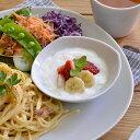 和角 小付(白) 10.5cm 小皿/小鉢/ボウル/副菜鉢/白い食器/洋食器/ポーセリンアート