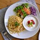 和角 大皿(白) 24.5cm 大皿/パスタ皿/ワンプレート/ランチプレート/白い食器/洋食器/ポーセリンアート