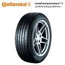 サマータイヤ 4本セット コンチネンタル 195/55R16 87H コンチプレミアムコンタクト 2 ☆ BMW ミニ (R56)