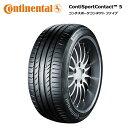 サマータイヤ コンチネンタル 245/35R18 92Y XL FR コンチスポーツコンタクト 5 MO メルセデスベンツ SLKクラス (R172) (R)