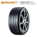 サマータイヤ コンチネンタル 295/30ZR20 (101Y) xL FR コンチスポーツコンタクト 5P MO メルセデスベンツ SLS AMG (C197) (R)