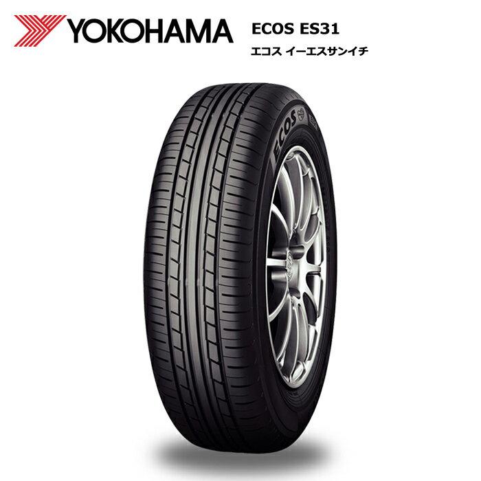 ■■ヨコハマ エコス ES31 185/55R16 83V 2本以上で送料無料!サマータイヤ新品1本価格