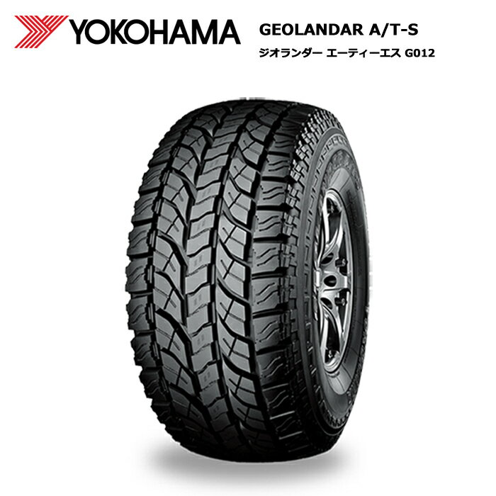 TYRE RADAR DIMAX R8 PLUS 245 40 R18 97Y SUMMER TL XL FOR CARS