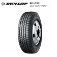 ○○ダンロップ WINTER MAXX LT03 185/75R15 106/104L