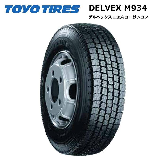 トーヨータイヤ デルベックス 大阪 M934 205/75R16 113 激安/111L:T-フラット 送料無料 ファルケン!スタッドレスタイヤ新品1本価格