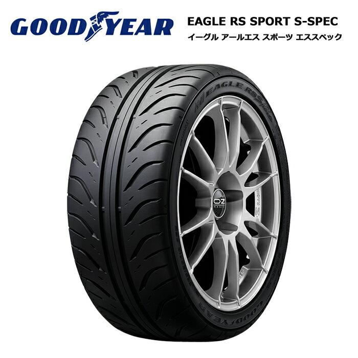 ■■グッドイヤー イーグル グッドイヤー RS スポーツ S-SPEC 235/40R17 ハンコック 90W:T-フラット ミシュラン 2本以上で送料無料!サマータイヤ新品1本価格