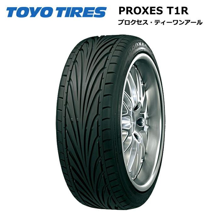 トーヨータイヤ プロクセス T1R 205/40R17:T-フラット 正規輸入 2本以上で送料無料 ブリジストン ミシュラン!サマータイヤ新品1本価格