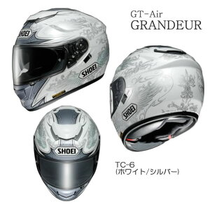 GT-Air GRANDEUR