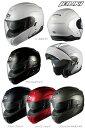 OGK(オージーケーカブト) システムヘルメット IBUKI (イブキ)