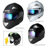 【WINS CR-I】 デュアルバイザー&フリップアップシステムヘルメット 【RCP】【after20130308】