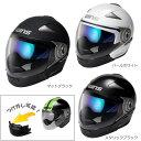 【WINS Modify ADVANCE(モディファイ・アドバンス)】インナーバイザー付き システムジェットヘルメット