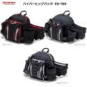 HONDA(ホンダ)バッグ  ハイパーヒップパック ES-T89 レッド/ホワイト/ブラック