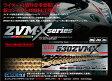 【新商品】DID チェーン 530ZVM-X-120L ゴールド ZVM-Xシリーズ