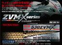 楽天t-joy【新商品】DID チェーン 525ZVM-X-100L ゴールド ZVM-Xシリーズ