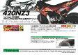 DID チェーン 420NZ3-100L ノンシールシリーズ/ゴールド