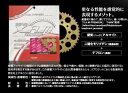 【XAM】 ザム プレミアムスプロケット【TLM260】  A4103X