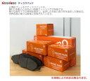 【NISSHINBO】日清紡 ディスクブレーキパッド PF-1404 ライト・タウンエースノア SR40G,CR40G,CR41V フロント