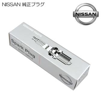 【ニッサン純正】 プラチナプラグ PLZKAR6A-11 (22401-CK81B)