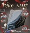 ツインマグナ、ドラッグスター等【MOTOPLUS(モトプラス)】HMD-05 バイクスーツver5【サイズ:3L】705062