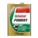 【正規品】カストロール 二輪用4サイクルオイル Power1...