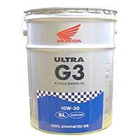 【同梱不可】 【ホンダ純正】4サイクルオイル ウルトラG3 20Lペール缶 10W-30 (08234-99967)