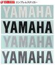 【YAMAHA】2枚入り ヤマハエンブレムセット ステッカー Lサイズ