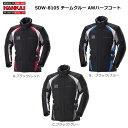 【2015-16 秋冬モデル】NANKAI(ナンカイ) SDW-8105 チームクルー AWハーフコート