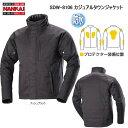 【2015-16 秋冬モデル】NANKAI(ナンカイ) SDW-8106 カジュアルタウンジャケット