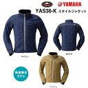 【2017年 春・夏 数量限定モデル】YAMAHA(ワイズギア) YAMAHA&KUSITANI (ヤマハ×クシタニ) コラボジャケット YAS36-K スタイルジャケット