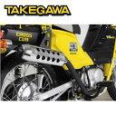 SP TAKEGAWA(タケガワ)クロスカブ用 スポーツマフラー(アップタイプ)(政府認証マフラー) 04-02-0156