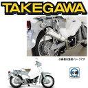 【送料無料】SP TAKEGAWA(タケガワ)スパーカブ50/リトルカブ(FI)用ボンバーマフラー(キャタライザー付き) 政府認証マフラー 04-02-2806