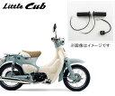 HONDA【ホンダ 純正】Little Cub(リトルカブ) 97M〜07M グリップヒーター 08T50-GBJ-001J