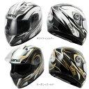【WINS カーボン×ハチプロデザイン】 超軽量カーボンヘルメット A-FORCE GT(エー・フォース ジー・ティー) ブラックインナー