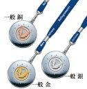 新進気鋭のデザイナー集団のメダルがこの価格!通常「1文字31円」の彫刻代が何文字でも【無料】...