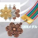 SNOWメダル【Φ52mm】KS-35(A26,R3)