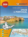 旅行&出張に A4版英語表記の詳細道路地図 ミシュラン・アトラス・スペイン・ポルトガル Michelin Tourist & Motoring Atlas Spain &..