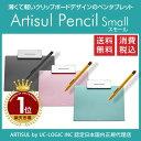 楽天ランキング1位!【ARTISUL】ペンタブレット ペン入...