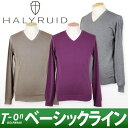 ハリールイド / ハリールイド / long sleeves V neck knit sweater MADE IN JAPAN [domestic free shipping] HALYRUID [men] ハリールイド / golf wear /fs2gm