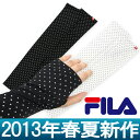 It is cover FILA GOLF [Lady's] Fila golf [I work on it newly in the summer in the spring of 2013] golf wear to the Fila / Fila golf / sleevelet thumb soup stock dot pattern back of the hand