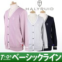 ハリールイド / ハリールイド / long sleeves summer cardigan silk blend [domestic free shipping] HALYRUID [men] ハリールイド [I work on it newly in the summer in the spring of 2013] golf wear /fs2gm