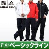 アディダス/アディダス ゴルフ/レインウェア上下セット 半袖になる長袖レインブルゾンとレインパンツのセット【国内】adidas Golf【メンズ】アディダス ゴルフゴルフウェア