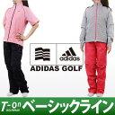 アディダス/アディダス ゴルフ/レインスーツ レインウェア上下セット 半袖にもなる長袖レインブルゾンとレインパンツのセット【国内送料無料】adidas Golf【レディース】アディダス ゴルフゴルフウェア