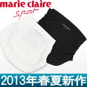[email service correspondence] is cool on Malik rail / Mali Clair / Malik rail sports / neck cover cold insulation agent pocket; golf! marie claire sports [Lady's] Malik rail sports [I work on it newly in the summer in the spring of 2013] golf wear