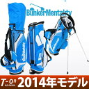 Bunkergolfbag4a-top