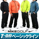 ナイキ/ナイキゴルフ/レインスーツ レインウェア上下セット 半袖にもなる レインブ...